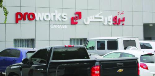 Proworks GARAGE