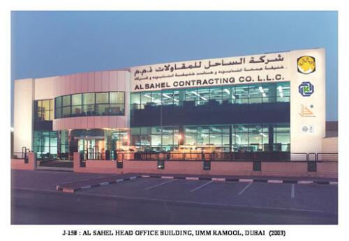 Al Sahel Contracting Company LLC