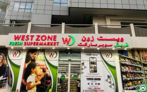 New West Zone Supermarket