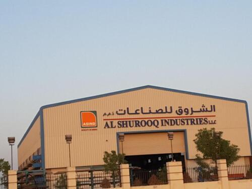 Al shurooq Industries